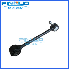 TOP NEW LOWER SUSPENSION TOW LINK FOR RANGE ROVER L322 REAR LOWER SUSPENSION TOW LINK OE#RGD500180
