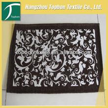 prayer rug or prayer mat or ja-e-namaz M-2605