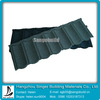 cheap metal roofing sheet/roof sheets price per sheet/black corrugated metal roofing sheet