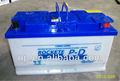 Din-norm din88 trocken vorgeladen autobatterie 12v 88ah