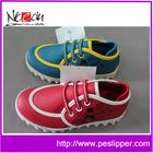 New design canvas children shoes