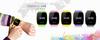 watch gps kid smallest gps watch tracker for kids-caref watch