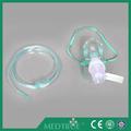 CE / ISO Aprobado Medical nebulizador con la máscara Aerosal (MT58028001)