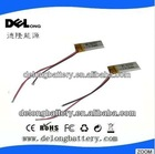 Small 55mah 361024 rechargeable lithium polymer battery 3.7v lipo battery etric tools china manufacturer