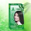 best seller new 2014 Pure Herbal Hair Dye Healthy Color