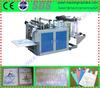 non-standard machine to make plastic bags