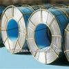 ferro Silicon calcium cored wire manufacturer/ferro Silicon calcium cored wire supplier/Ferro Silicon calcium cored wire exporte