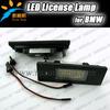 2pcs/1pair License Plate Number Light Tag Light 24SMD LED Light No Error 1 Series E81 E85 E86 E87 E87N, 6 Series E63 E63N E64