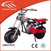 motorcycle monkey mini bikes for sale cheap