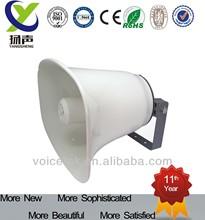 TH-1610 Professional plastic horn international CE
