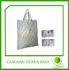 nylon foldable shopping bag, folding nylon bag, 210 polyester folding bag