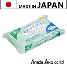 """Irojiro Bibi"" bath soap 150g | Sanada Seiko Chemical High Quality made in japan | chemical formula of bath soap"