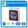 2015 High Absorption Sleepy Baby Diaper Of Diaper Factory