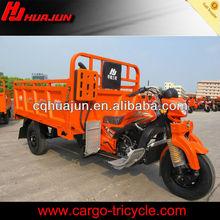 three wheeler motorcycle/bajaj three wheeler price/triciclo motorizado