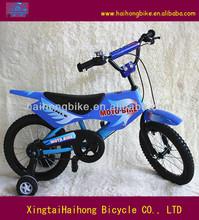 children's motor bike/motor bicycle for children