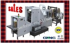 Block bottom paper bag making machine kerala factory supplier