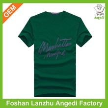 Hot Sale Men's T Shirt Manufacturer Bangladesh
