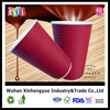 16oz Red Ripple Wall Paper Cups