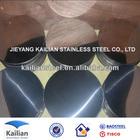400 Series Stainless Steel Price Per Kg