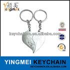 Y03004 Bulk custom heart shape wedding split key ring for sale