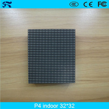 Indoor P4 LED Display Module 32*32 dots(CE&RoHS Approval)