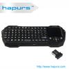 Hapurs 2014 hot selling bluetooth keyboard with touchpad ,Portable 2.4G Rii Mini i8 Wireless Keyboard