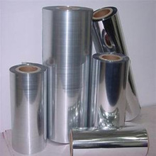 12mic mirror metallized polyester film