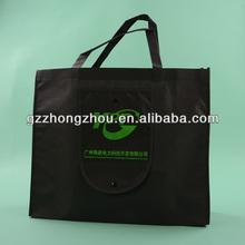 PP non woven bags tesco shopping bags