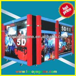 Arcade amusement park 3d 4d 5d cinema theater movie