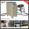 40kw tank welding heater
