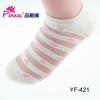 high quality women custom women socks knitting pattern for womens