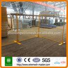 Construction fencing panel gates