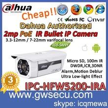 stock for dahua ir bullet poe ip camera 2mega pixel outdoor ip66 night vision 100m ir long range dwdr network ip cameras
