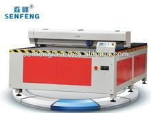 stainless steel/carbon steel 1325 laser cutting machine