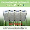Bambu tecido de banheiro 8 rolos/pack