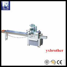 Horizontal food packaging machine