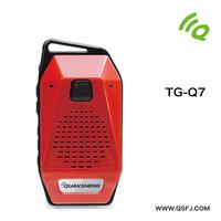 QuanSheng two way radio marine walkie talkie