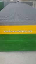 Fiberglass plastic anti-slip walkway grating passed ABS Manufacturing Assessment