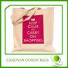Reusable Cotton Shopping Bags,cotton tote bag, canvas cotton bag