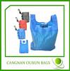 folded shopping bag, polyester folding shopping bag, nylon shopping bag
