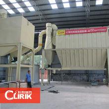 Nickel Ore Grinding Mill