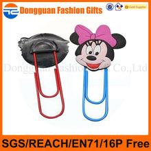 custom logo 3d animal PVC bookmark for gift,cartoon pvc book clip for promotional