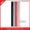 Buy Portable USB Battery Bank Factories In Shenzen