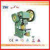 Anhui SLMTJ23-40T hydraulic punch press , single punch press machine , Frame Mini Tablet Punch Press