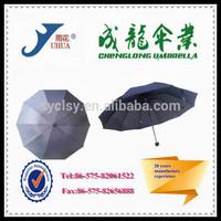 Cheap clear promotion 3 fold umbrella