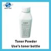 Compatible black bulk toner/toner powder for Kyocera printers/copiers