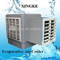 Taller de aire y agua de refrigeración del sistema/china fabricante/xingke evaporativo refrigerador de agua