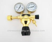CO2 Gas Pressure Regulator GH-355