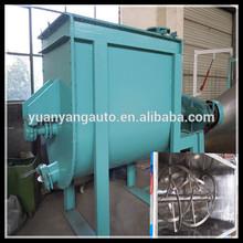 1500L horizontal screw dry powder Blender mixer/ wall putty Ribbon Mixer/ Detergent powder Ribbon blender