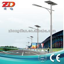 wholesale prices of solar street lights, solar product, solar light